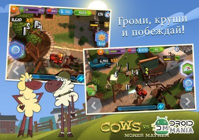 Скриншот Cows Vs Sheep: Mower Mayhem №4