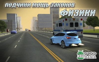 Скриншот Traffic Nation: Уличные гонки / Traffic Nation: Street Drivers №4