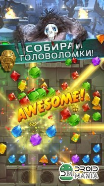 Скриншот Temple Run: Treasure Hunters №4