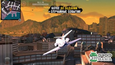 Скриншот Gangstar Rio: City of Saints №4