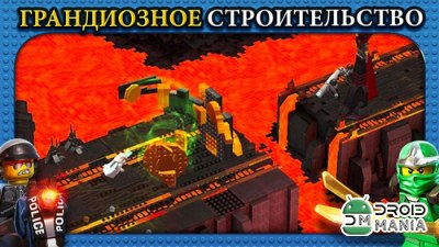 Скриншот The LEGO Movie Video Game №4