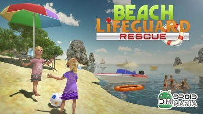 Скриншот Beach Rescue Lifeguard Team №2
