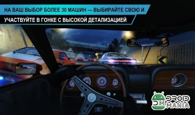 Скриншот Need for Speed: No Limits VR №2