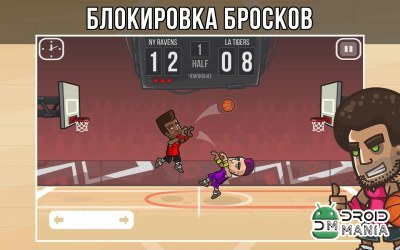 Скриншот Basketball Battle (Баскетбол) №3