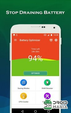 Скриншот Battery Optimizer 2017 PRO №1