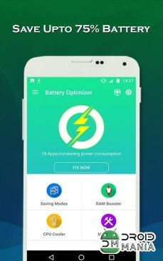 Скриншот Battery Optimizer 2017 PRO №4