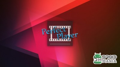 Скриншот Perfect Player IPTV №1