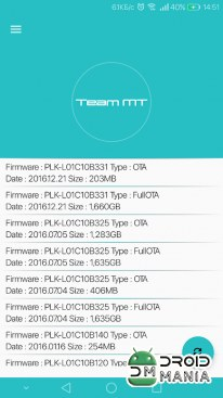 Скриншот Firmware Finder for Huawei №1
