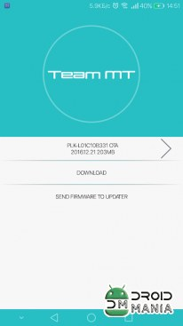 Скриншот Firmware Finder for Huawei №3