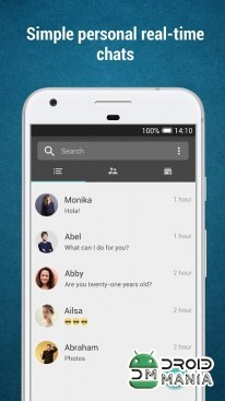 Скриншот Privacy Messenger Pro №1