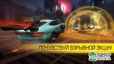 Скриншот Cyberline Racing №5
