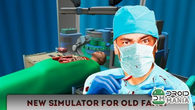 Скриншот Surgery Simulator 2 Full №1