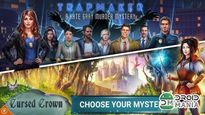 Скриншот Adventure Escape Mysteries №1
