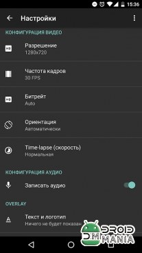 Скриншот AZ Screen Recorder - No Root №2