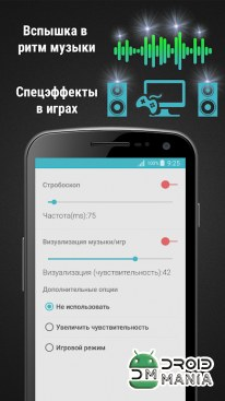 Скриншот FlashOnCall Premium (call and app) №4