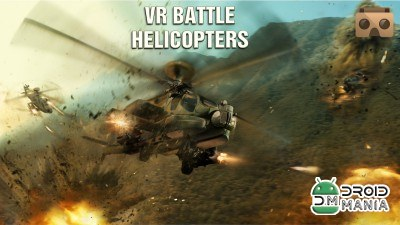 Скриншот VR Battle Helicopters №1