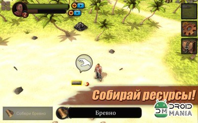 Скриншот Survival Game: Lost Island PRO №1