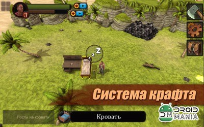 Скриншот Survival Game: Lost Island PRO №2