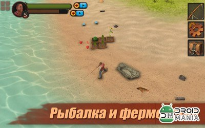 Скриншот Survival Game: Lost Island PRO №4