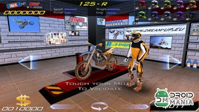 Скриншот Ultimate MotoCross 3 №1