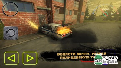 Скриншот ДПС Полиция Полное Уничтожение / Car Police Total Destruction №1