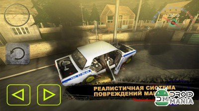 Скриншот ДПС Полиция Полное Уничтожение / Car Police Total Destruction №3