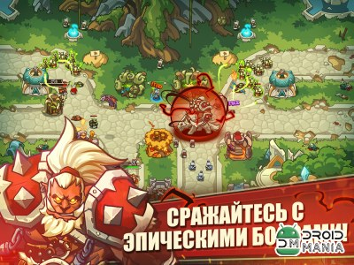 Скриншот Empire Warriors TD Premium: Tower Defense Games №1