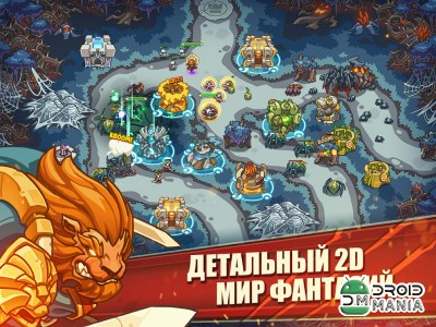 Скриншот Empire Warriors TD Premium: Tower Defense Games №2