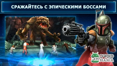 Скриншот Star Wars: Galaxy of Heroes №2
