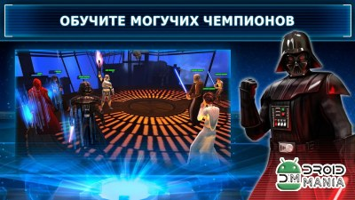 Скриншот Star Wars: Galaxy of Heroes №3