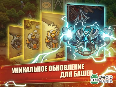 Скриншот Empire Warriors TD Premium: Tower Defense Games №4
