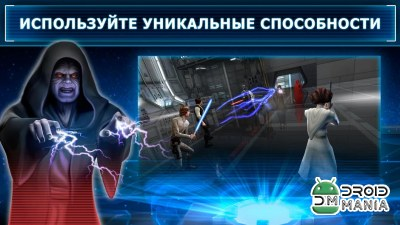 Скриншот Star Wars: Galaxy of Heroes №4