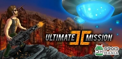Скриншот Ultimate Mission 2 HD №1