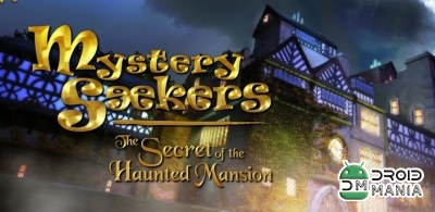 Скриншот Mystery Seekers: The Secret of the Haunted Mansion №1