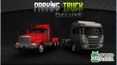 Скриншот Truck Parking 3D Pro Deluxe №1