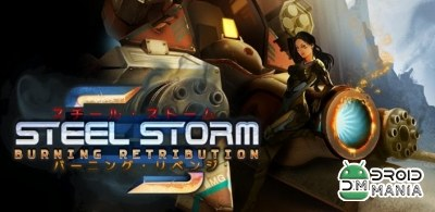 Скриншот Steel Storm: Burning Retribution №1