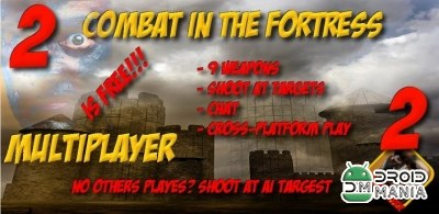 Скриншот Combat In The Fortress 2 №1