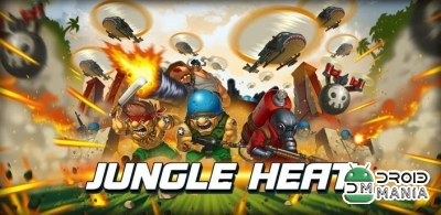 Скриншот Jungle Heat №1