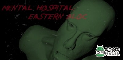 Скриншот Mental Hospital: Eastern Bloc №1