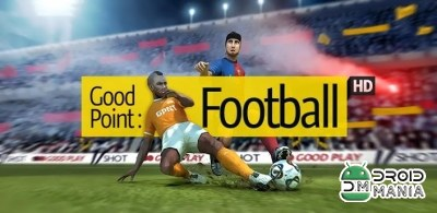 Скриншот Good Point: Football HD №1