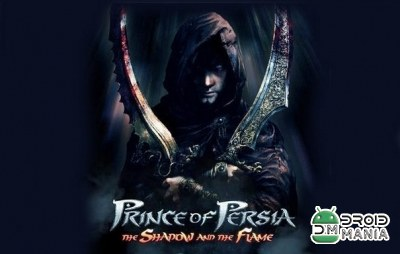 Скриншот Prince of Persia: The Shadow and the Flame №1
