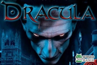Скриншот Dracula 1: Resurrection №1