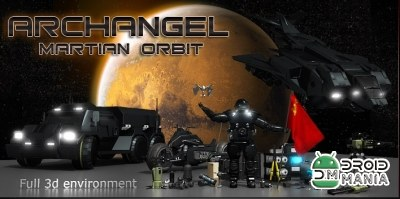 Скриншот Archangel: Martian Orbit №1
