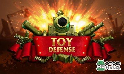 Скриншот Toy Defense / Солдатики №1