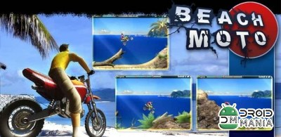 Скриншот Beach Bike - Racing Moto №1