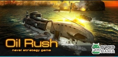 Скриншот Oil Rush: 3D naval strategy №1
