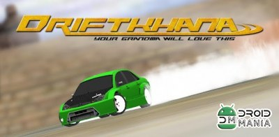Скриншот Driftkhana Freestyle Drift App №1