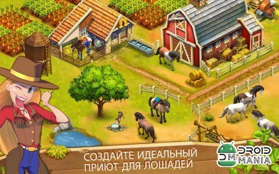 Скриншот Horse Haven World Adventures №1