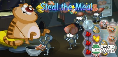 Скриншот Steal the Meal: Unblock Puzzle №1