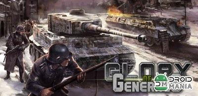 Скриншот Glory of Generals HD №1
